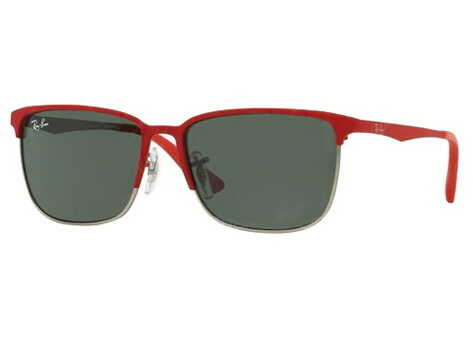 Ray-Ban Junior 9535S SOLE 245/71