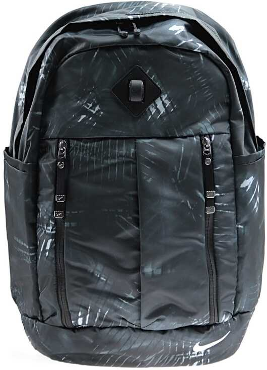 Nike Auralux Backpack Grey