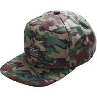 Sepci Men's Cap With Camo Print Barbati