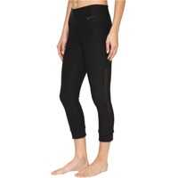 Pantaloni Power Legend Veneer Training Capri Sporturi