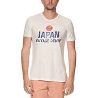 Tricouri Keith Men's White T Shirt Barbati