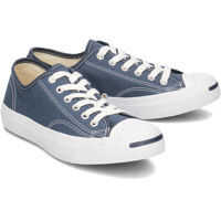 Tenisi & Adidasi Converse Jack Purcell CP OX