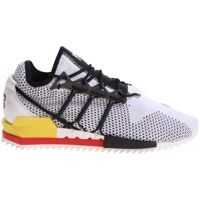 Tenisi & Adidasi Y-3 White Harigane Sneakers With Red And Yellow Details