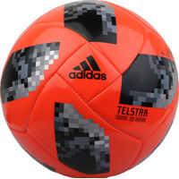 Mingi fotbal Telstar 18 Glider Barbati