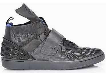 Nike Tiempo Vetta FC 832685001 NEGRE