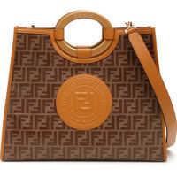 Genti de mana FENDI Fendi Medium Runaway Ff Shopping Bag