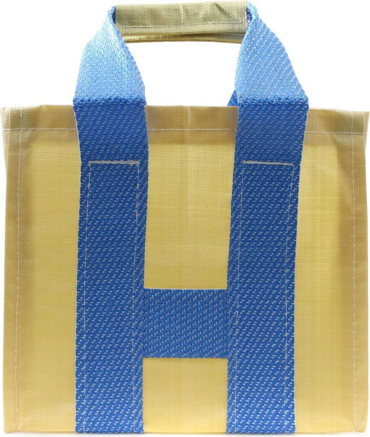Comme des Garçons Yellow And Blue Shopper Bag With Woven Effect Yellow